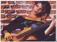 Автограф: Камила Бордонаба